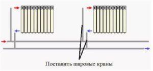 Виды подключения радиаторов отопления: последовательное, параллельное, диагональное, боковое и нижнее