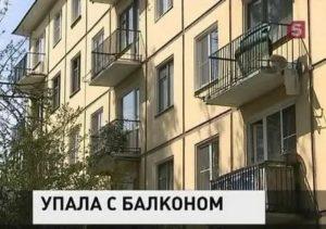 Сколько кг выдерживает балкон в панельном доме