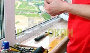 Профилактика пластиковых окон своими руками