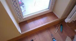 Как сделать порожек на балкон