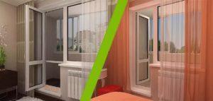 Можно ли поменять балконную дверь без окна