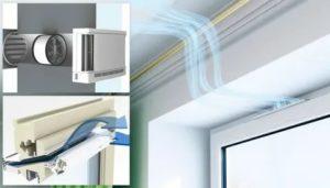 Вентиляционный клапан для пластиковых окон – залог здорового микроклимата в доме
