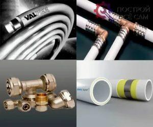 Какие металлопластиковые трубы лучше: разбираемся в критериях качества