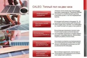 Напольное отопление: разновидности, плюсы и минусы, монтаж