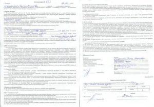 Договор купли продажи окон ПВХ