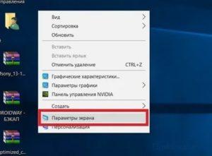 Как уменьшить размер окна на компьютере