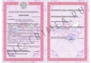 Лицензия МЧС на установку противопожарных дверей