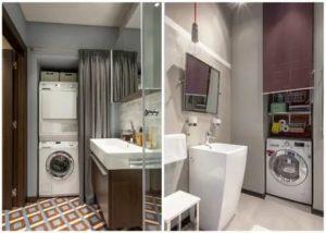 Стиральная машинка в крошечной ванной комнате: 6 мест для нее