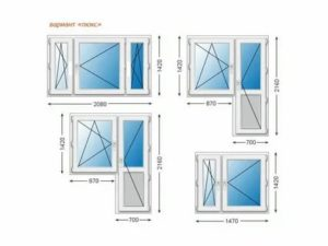 Стандартные окна ПВХ размеры высота и ширина
