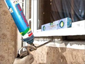 Как утеплить подоконник пластикового окна