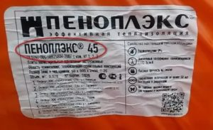 Пеноплекс 45 характеристики