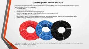 Защитная гофрированная труба ПНД – все о свойствах материала и его применении