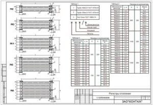 Регистры отопления: способы изготовления, виды, расчет тепловой мощности