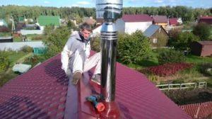 Дымоходные трубы: монтаж и обслуживание