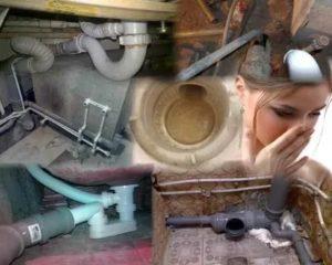 Воняет канализацией в ванной: как устранить проблему