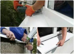 Как снять отлив с пластикового окна