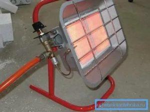Газовый отопитель с инфракрасным излучением для прямого обогрева