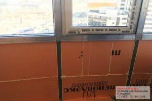 Утепление балкона в новостройке