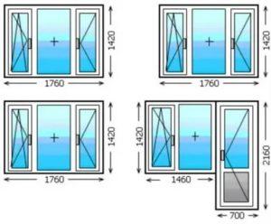 Стандартные размеры пластиковых окон в панельном доме