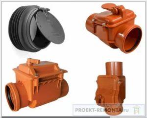 Обратный канализационный клапан – виды устройств и принцип их действия