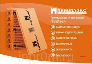 Пеноплекс и пенополистирол отличия
