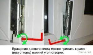 Как подтянуть пластиковые окна чтобы не дуло