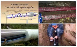 Труба для водопровода в земле – как выбрать и как прокладывать