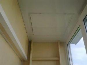 Как закрыть пожарный люк на балконе