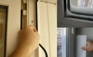 Дует из пластикового окна что делать