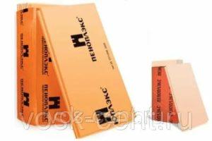 Пеноплекс серый или оранжевый