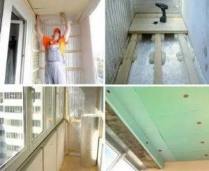 Нужно ли утеплять балкон