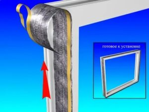 Пароизоляционная лента для окон ПВХ установка