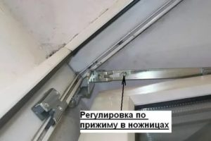 Регулировка откидной створки пластикового окна