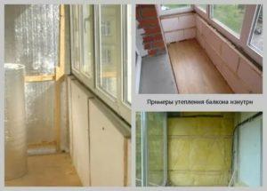 Можно ли утеплять балкон зимой