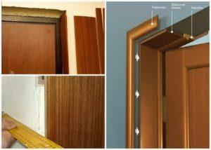 Установка доборов и наличников на межкомнатные двери